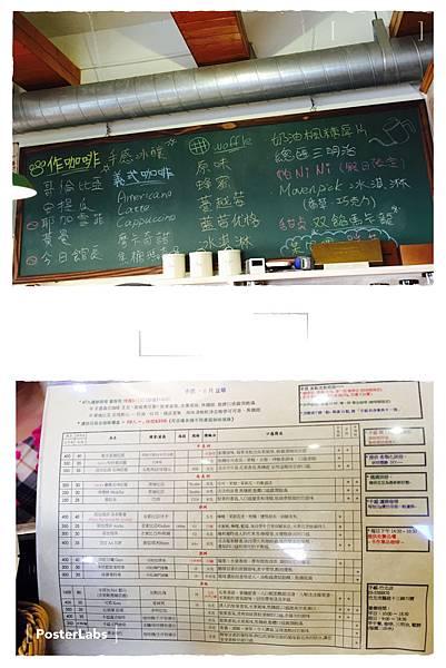 竹北手感咖啡 (13).JPG