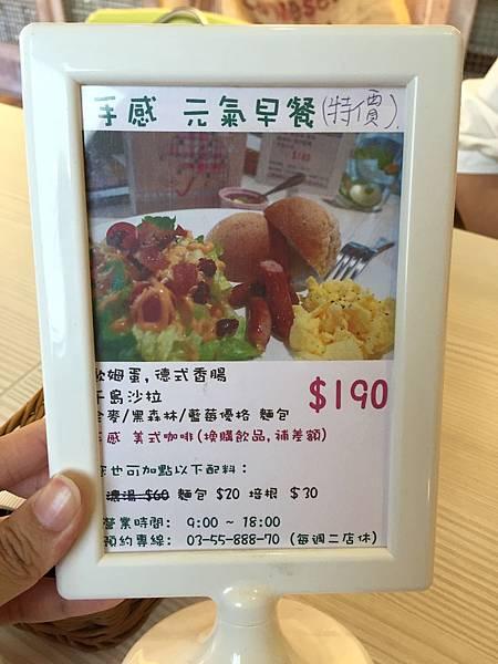 竹北手感咖啡菜單 (1).JPG