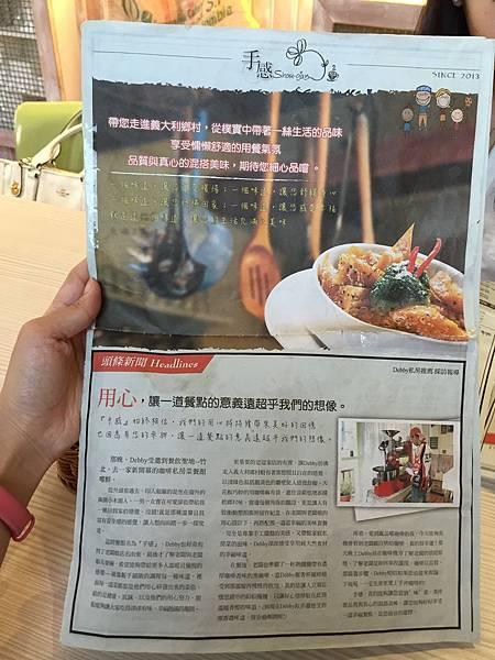 竹北手感咖啡菜單 (2).JPG