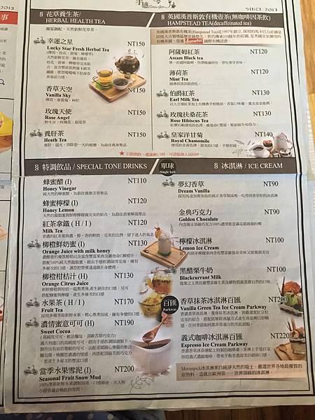 竹北手感咖啡菜單 (4).JPG