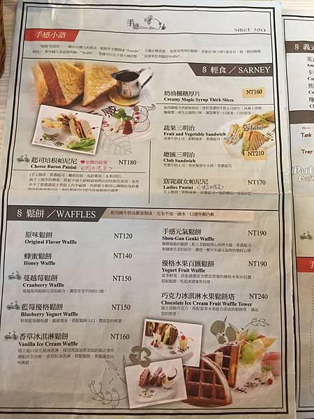 竹北手感咖啡菜單 (5).JPG