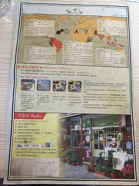 竹北手感咖啡菜單 (7).JPG