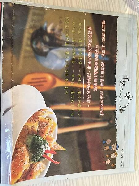 竹北手感咖啡菜單 (8).JPG
