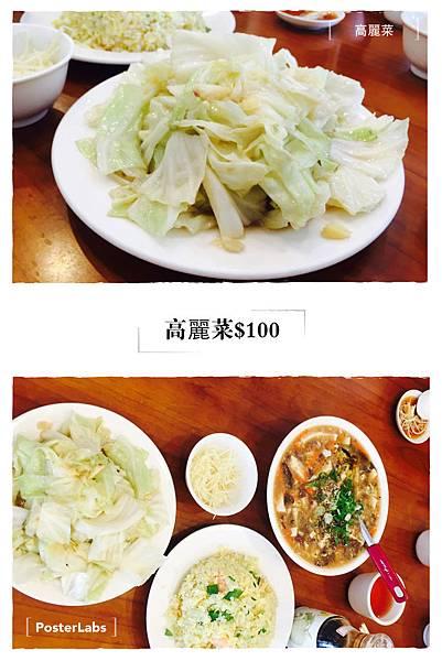 竹北頂豐原 (6).JPG