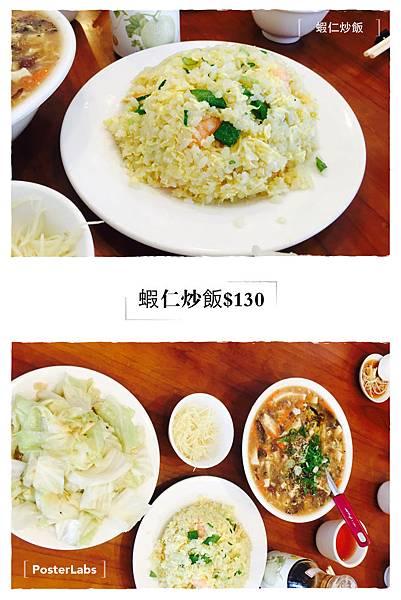 竹北頂豐原 (7).JPG