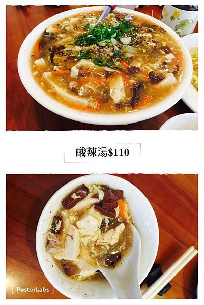 竹北頂豐原 (9).JPG