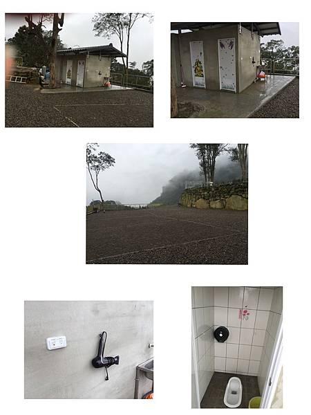 新竹橫山露營 (7).JPG