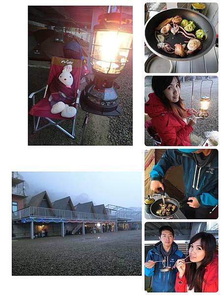 新竹橫山露營 (20).JPG