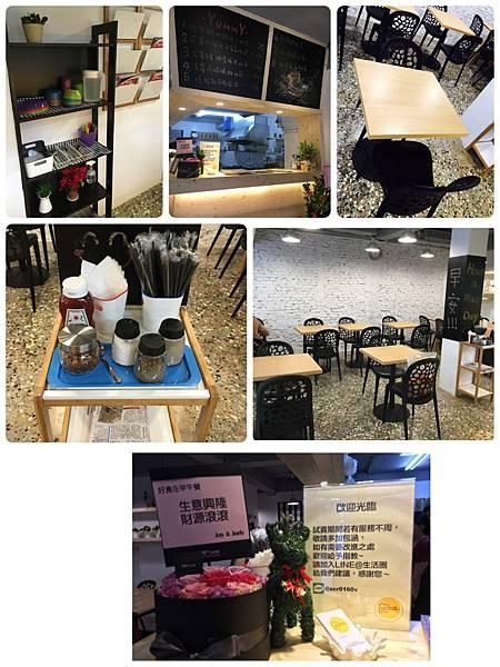 台北好食在早午餐 (4).JPG