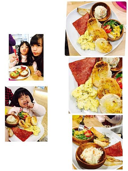 台北好食在早午餐 (15).JPG