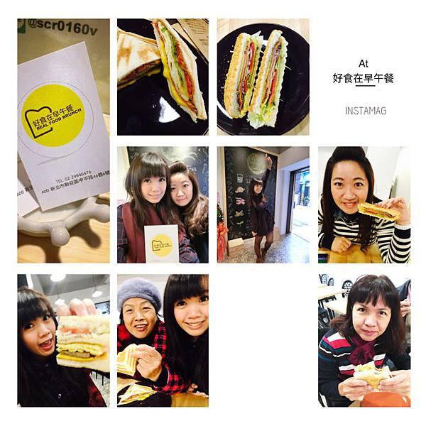 台北好食在早午餐 (20).JPG