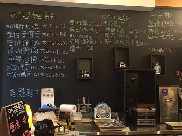 波斯卡德咖啡廳-3