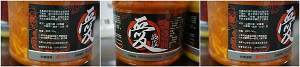 愛泡菜-3.jpg