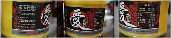 愛泡菜-4.jpg