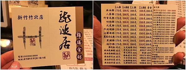 龍延居-2jpg.jpg