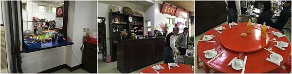 香緣土雞城 (5).jpg