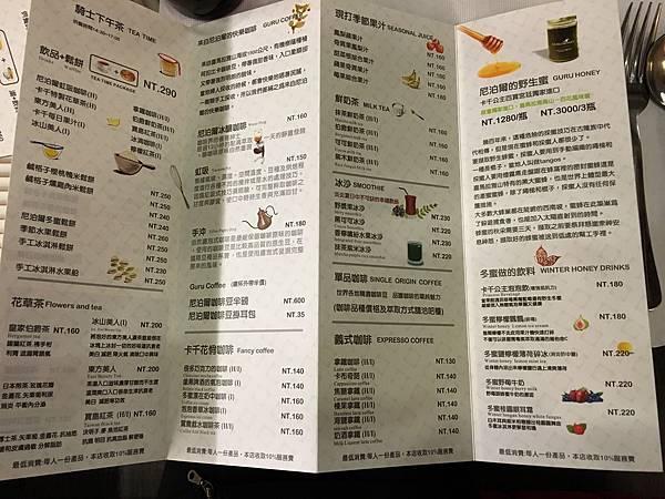 卡千公主菜單 (4).JPG