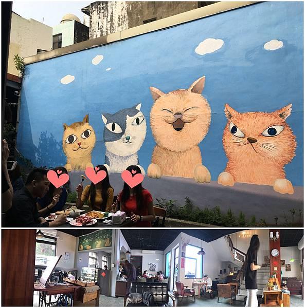四隻貓-7.jpg