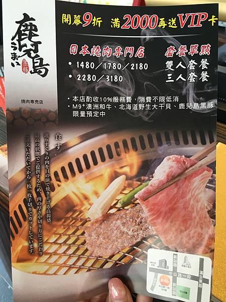 鹿兒島活動 (1).JPG