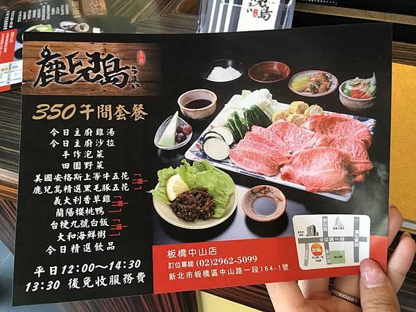 鹿兒島活動 (2).JPG