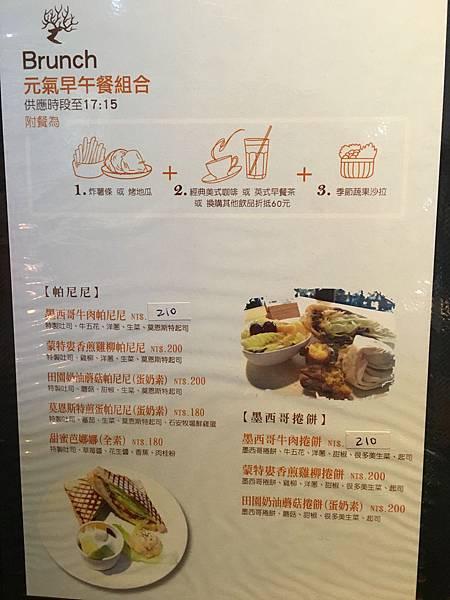 11鹿菜單 (2).JPG