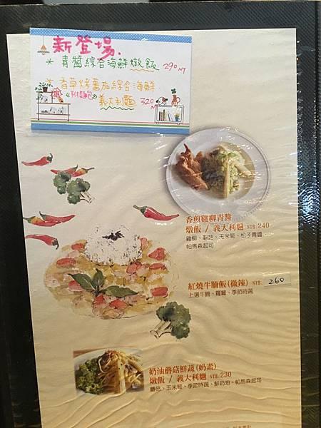 11鹿菜單 (5).JPG