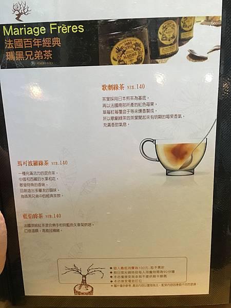 11鹿菜單 (10).JPG