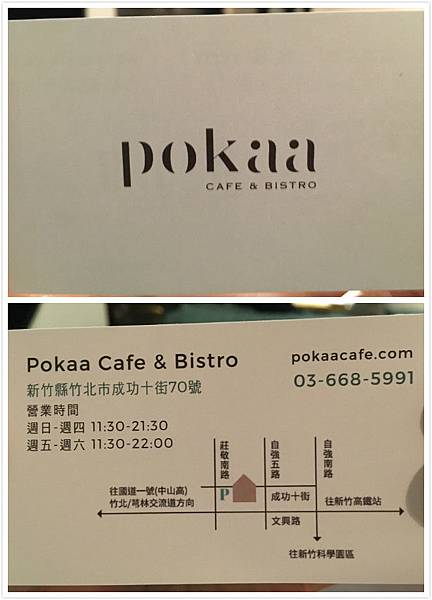 POKAA-2.jpg