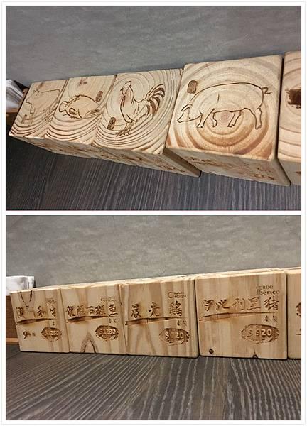 堺坊有機鍋物-7.jpg