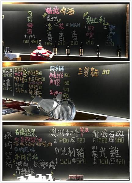 堺坊有機鍋物-9.1.jpg