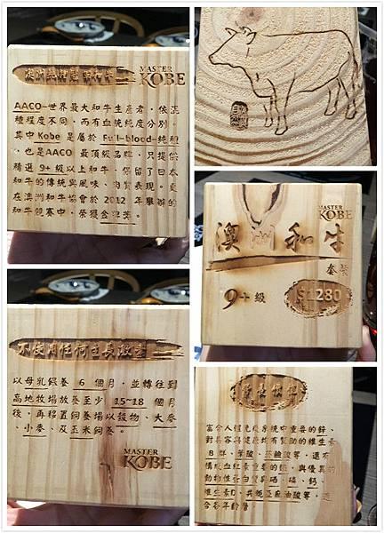 堺坊有機鍋物-27.jpg