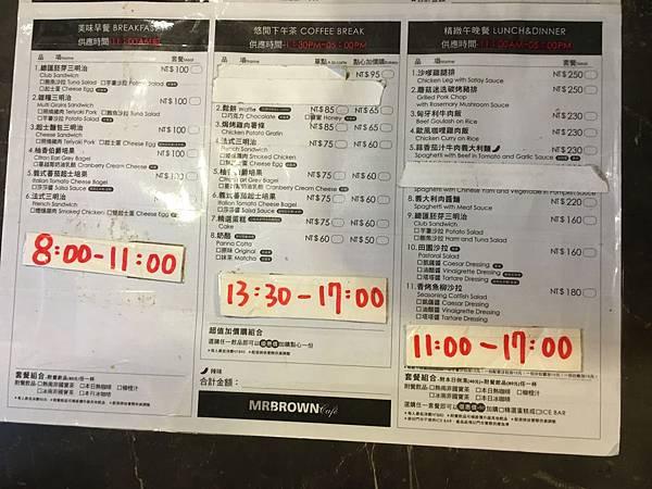 伯朗咖啡二館菜單 (1).JPG