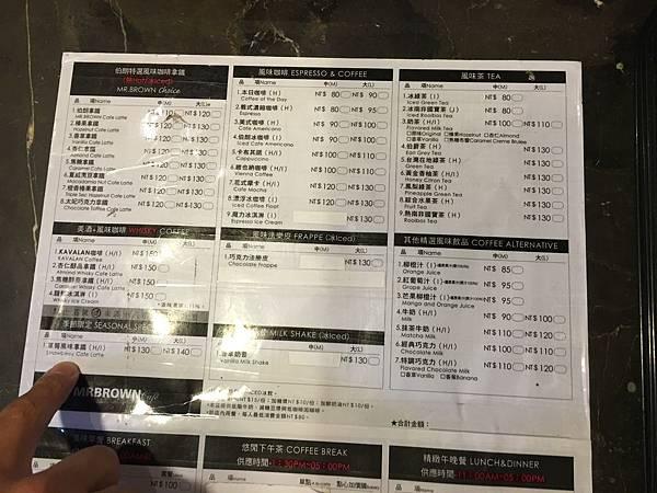 伯朗咖啡二館菜單 (2).JPG