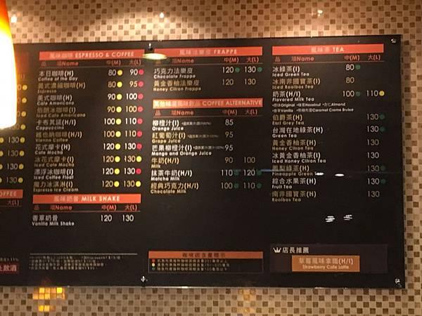 伯朗咖啡二館菜單 (3).JPG