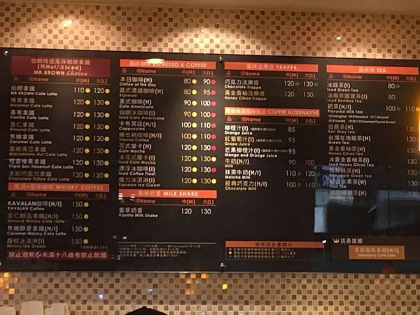 伯朗咖啡二館菜單 (4).JPG