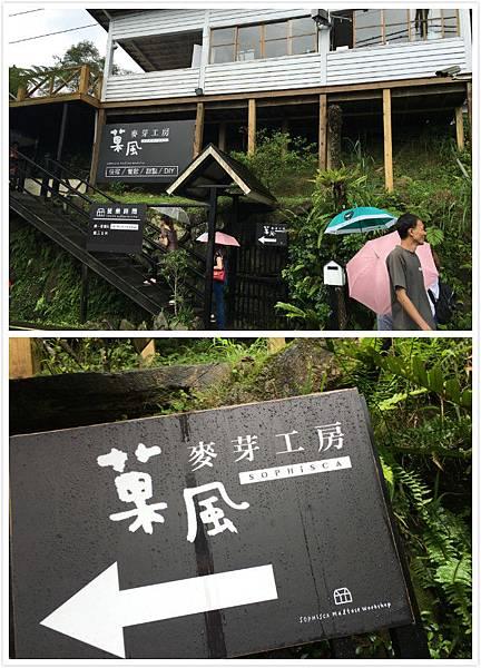 菓風麥芽-2.jpg
