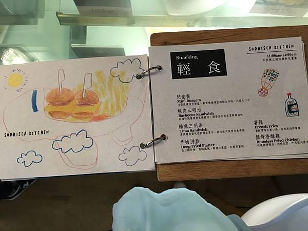 菓風菜單 (4).JPG