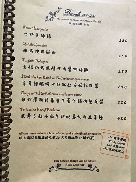 history 菜單 (1).JPG