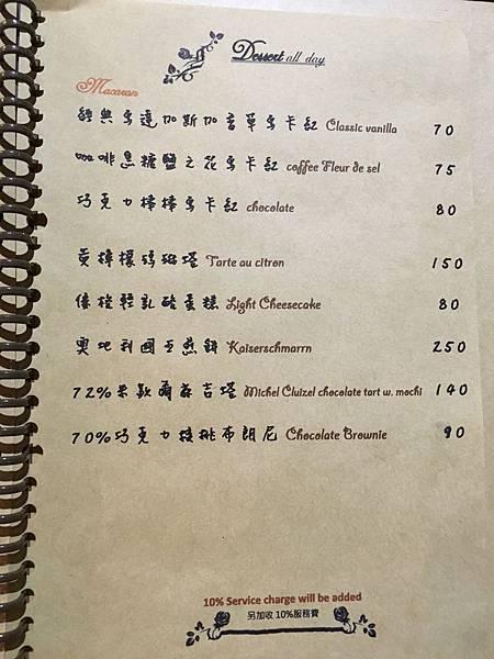 history 菜單 (3).JPG