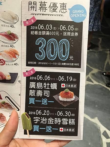 點爭鮮菜單 (2).JPG