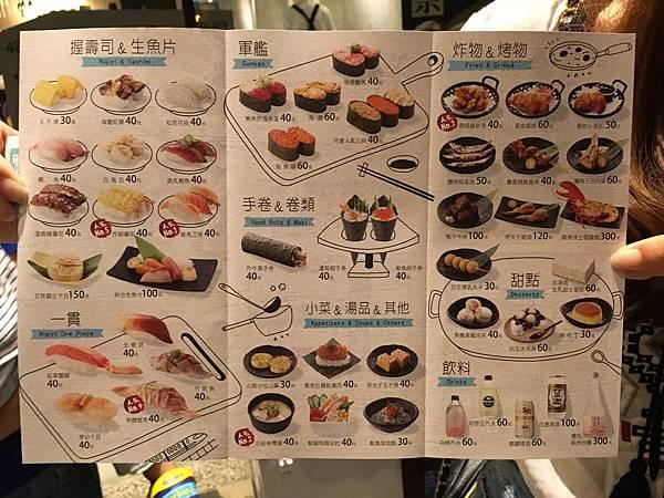 點爭鮮菜單 (3).JPG