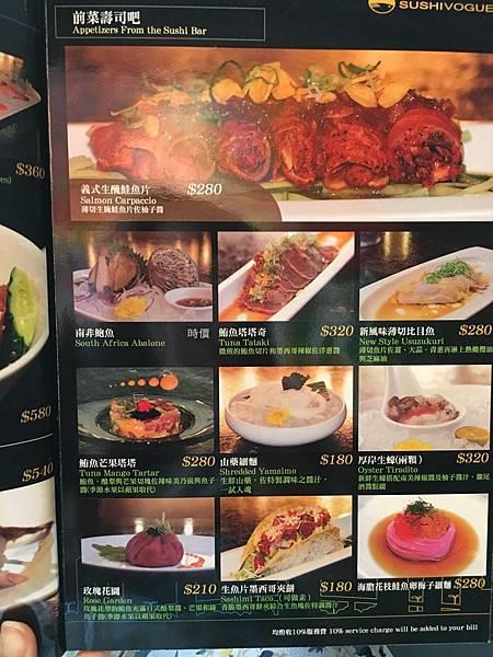 紐約新合食菜單 (4).JPG