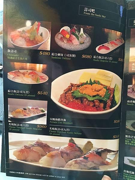 紐約新合食菜單 (5).JPG