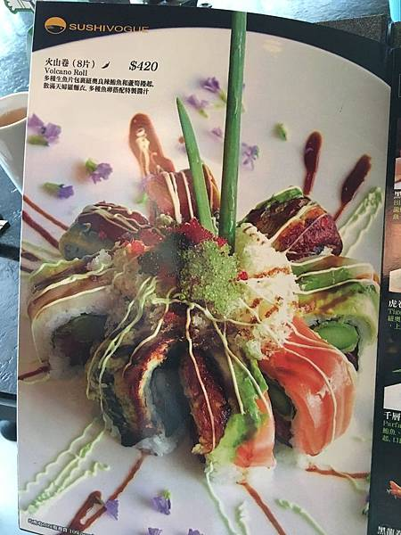 紐約新合食菜單 (8).JPG