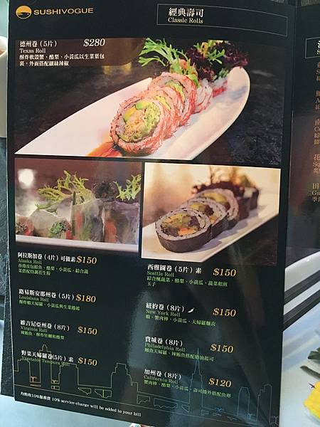 紐約新合食菜單 (10).JPG