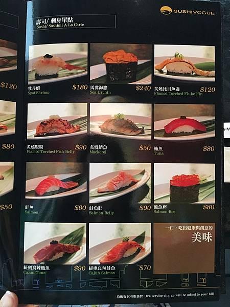 紐約新合食菜單 (12).JPG