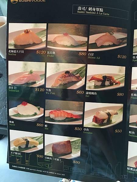 紐約新合食菜單 (13).JPG