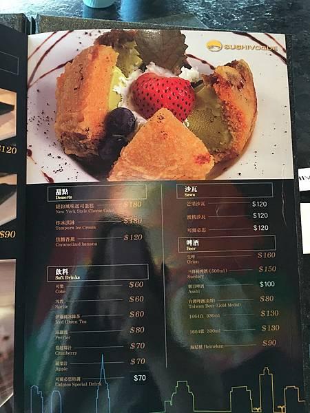 紐約新合食菜單 (14).JPG