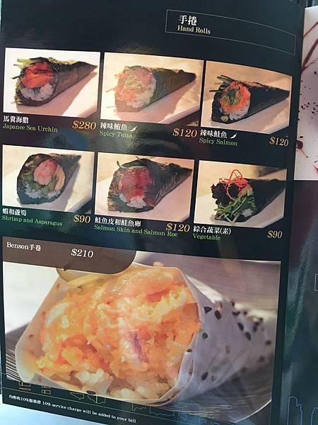 紐約新合食菜單 (15).JPG