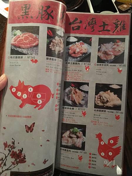 胡同燒肉 (9).JPG